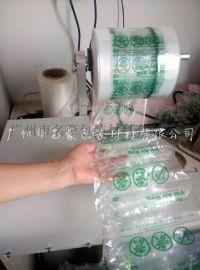广州防摔防震充气缓冲袋 箱包填充包撑空气袋 充气快递袋包装定制
