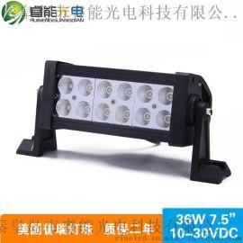 新款高品质120W led长条灯 超亮越野汽车工作灯厂家定制 特价批发