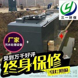 一体化学校污水处理设备厂家直销