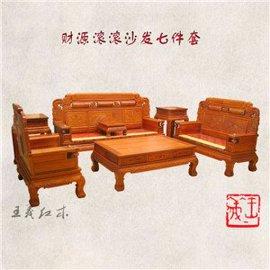 济宁缅甸花梨沙发组合精品客厅沙发名家工艺