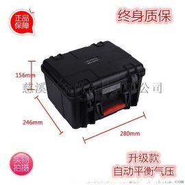 万得保JS-2内部尺寸:长260*宽200*高143mm防护箱塑防潮箱器材箱料摄影器材箱