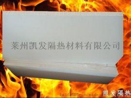 650度耐高硅酸钙温隔热材料保温
