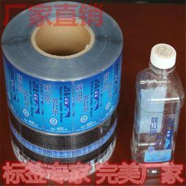 瓶贴标签 矿泉水瓶贴 卷筒瓶贴 PET PVC透明防水瓶贴