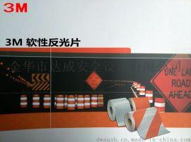 3M3300系列高强级反光片3310