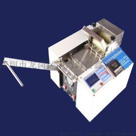 切带机自动编织带丝带尼龙带PP带定长裁切HDX-R100