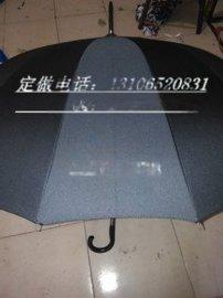 石家庄广告雨伞/户外遮阳伞