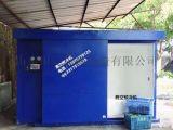 果蔬真空预冷机 xzd-300 降温快 保鲜度高 延长果蔬货架期