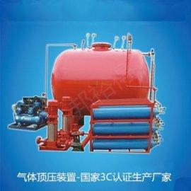 气体顶压装置+气体顶压消防给水设备