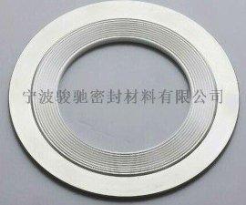 SH/T3407-1996钢制石化管法兰用金属缠绕垫片
