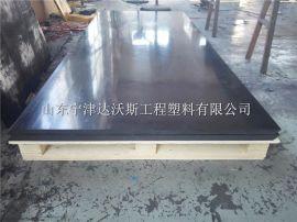 防辐射屏蔽材料含硼聚乙烯厂家