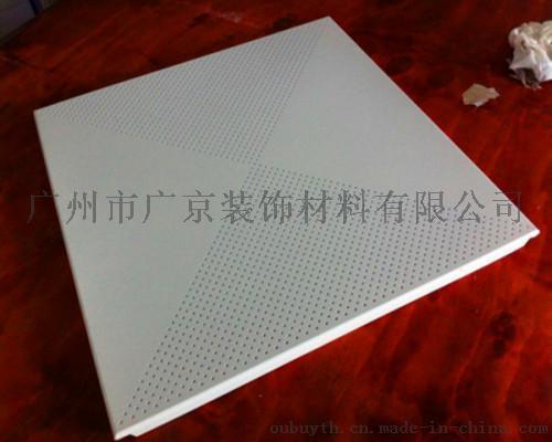 铝扣板吊顶厂家|专业生产铝扣板厂家