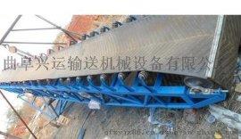 物流专用伸缩皮带机 16米长4节皮带机,升降传送带