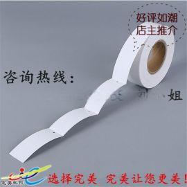 空白卷筒打印服装吊牌特价批发 **环保卷筒商标 彩色卷筒吊牌