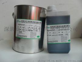 合适电子灌封胶  黑电源电压灌封胶    变压器灌封胶