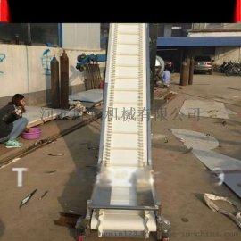 石家庄输送肥料皮带爬坡机物料提升挡板裙边机厂家