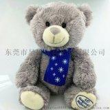 东莞玩具厂家定制加工毛绒25cm 泰迪熊OEM代加工外贸玩具