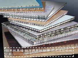 音樂廳影劇院隔音幕墻板,影院隔音降噪幕墻材料。
