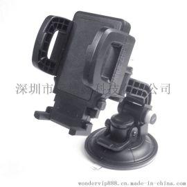 FLY S2112W-F多功能车载手机架 汽车手机导航支架车用手机支架