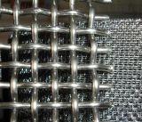 南京医药机械过滤网 不锈钢烧结网片 轧花网过滤片定制