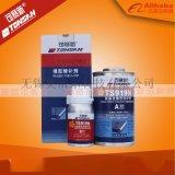 可赛新TS919N 高强度橡胶修补剂 高强度 韧性好 低温固化性能好