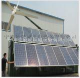 厂家直销  单晶A片太阳能电池板  型号齐全