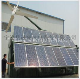 厂家直销  单晶**太阳能电池板  型号齐全
