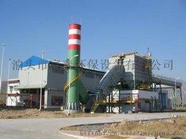 锅炉专用布袋除尘设备厂