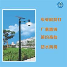 邵阳广场庭院灯、景观灯厂家定制 广场庭院灯厂家批发价格