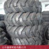 朝阳好运轮胎 17.5-25 G-2 平地机轮胎装载机轮胎