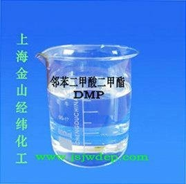 邻苯二甲酸二甲酯dmp邻苯二甲酸