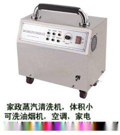 洁能内室蒸汽吸尘家政保洁  机