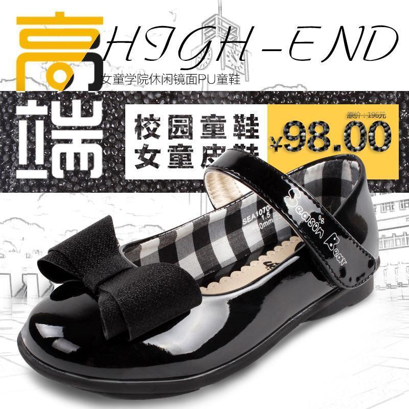 四季熊**皮鞋中小童韩版蝴蝶结公主鞋儿童黑色皮鞋学生演出鞋