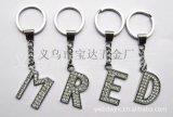 供應字母鑰匙扣 蔥粉鑰匙扣