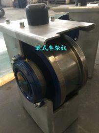 河南生产欧式起重配件厂家,φ125欧式被动车轮组,与科尼产品配套使用,欧式小车运行机构