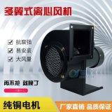 誠億CY125 離心風機價格離心風機質量送風機 吸風機
