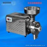 五穀雜糧磨粉機MF-304型磨粉機新款不鏽鋼磨粉機