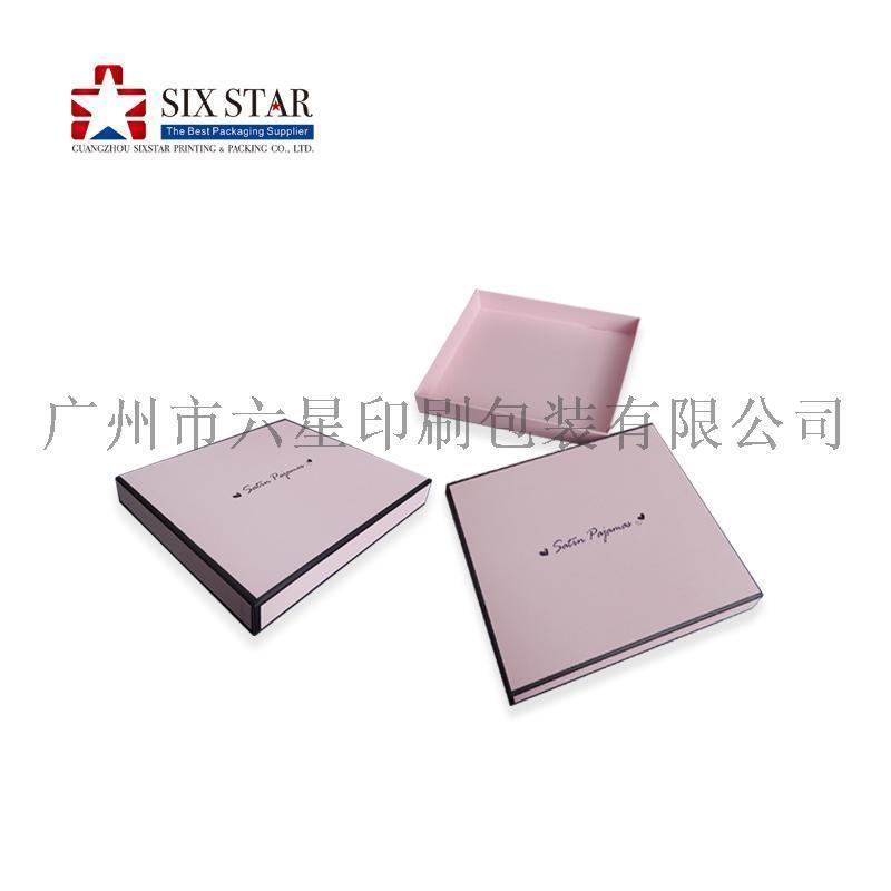 簡約天地蓋禮品盒加印Logo彩盒各類紙盒印刷