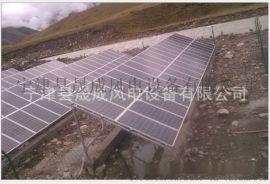 廠家直銷單晶太陽能電池板太陽能電池片