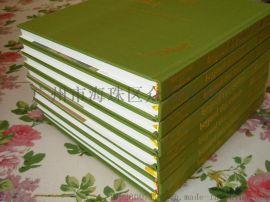 精装书刊,硬皮精装书, 工具书印刷