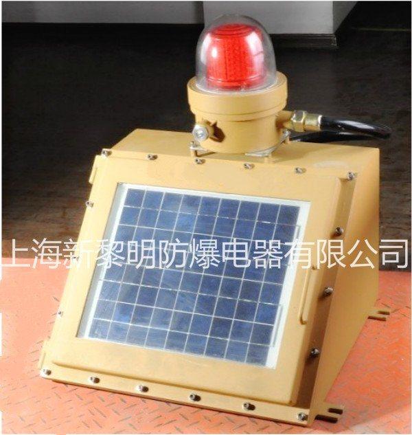 BHD系列防爆航空障碍灯,防爆报警器,上海新黎明