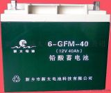 12V40AH固定型免維護閥控式密封鉛酸蓄電池
