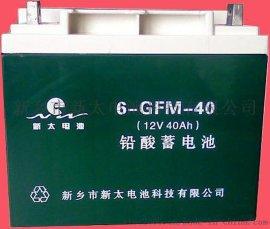 12V40AH固定型免维护阀控式密封铅酸蓄电池