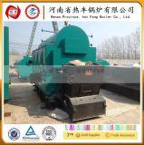 1噸燃生物質顆粒蒸汽鍋爐多少錢 1噸環保生物質熱水鍋爐價格