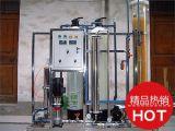 去离子水机厂家,实验室去离子水机【广东绿洲专注去离子水机13年】