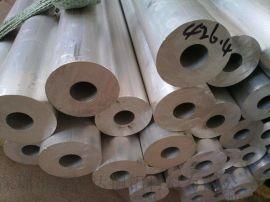 大口径铝方管 6063  铝管 厚壁汽配件铝管