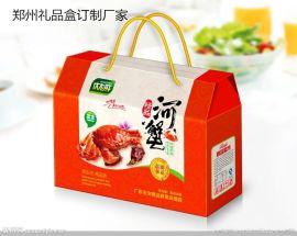 安徽香油礼品箱生产订做 内盒包装设计