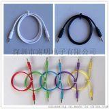 彩色圆线 3.5公对公音频线,3.5mm 2节/3/4节 镀镍/镀金 音频线