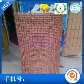 紫铜轧花网厂家 铜丝编织网6目—200目 导电屏蔽网