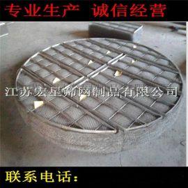 专业定制 金属丝网除沫器 抽屉式丝网除沫器 油除杂质