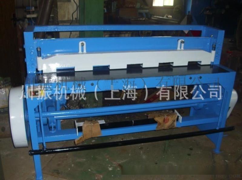 上海CANZ牌3x1600小型電動剪板機、薄板精密型剪板機。保質18個月